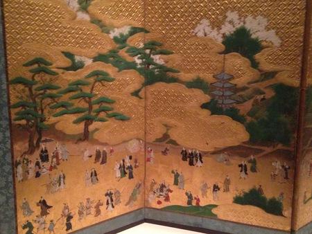 Kano School Kyoto at Peace